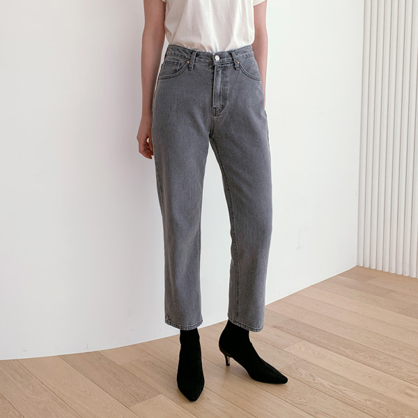 Cropped Loose Jeans